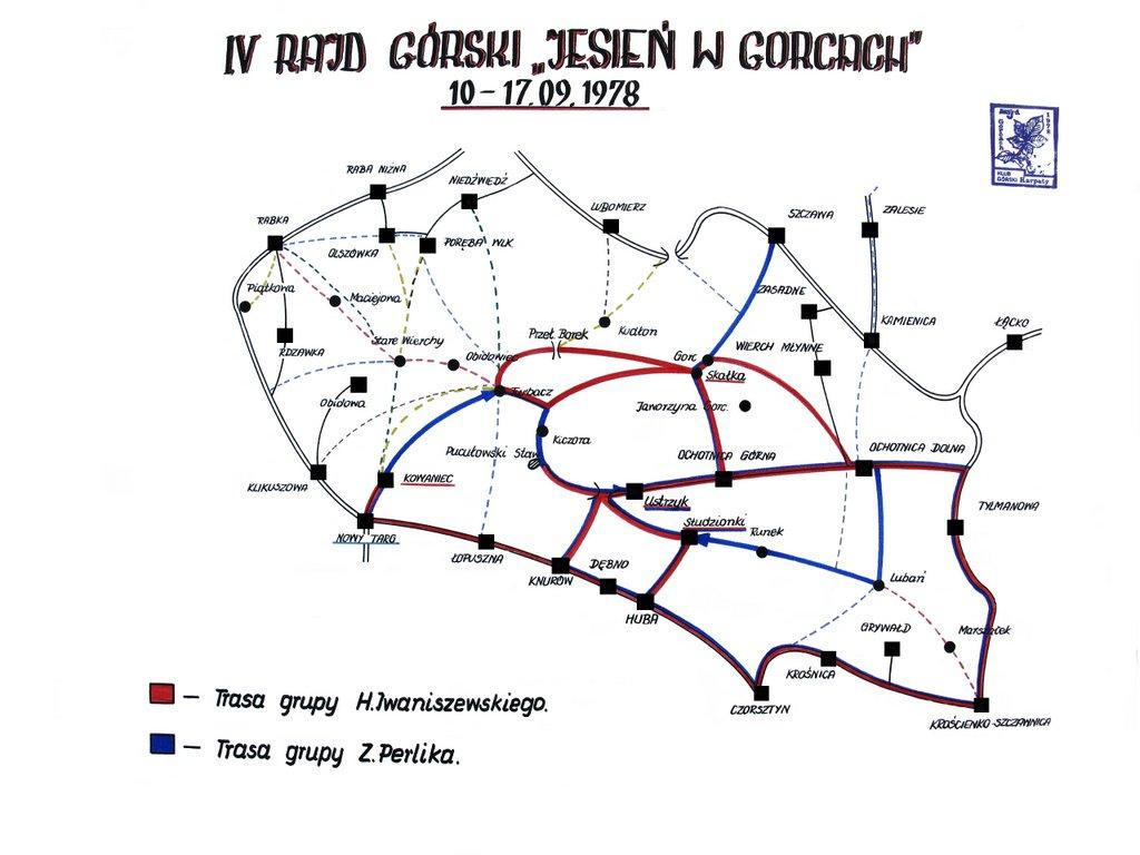 KronikaKarpaty_Tom1 Str017A_1978